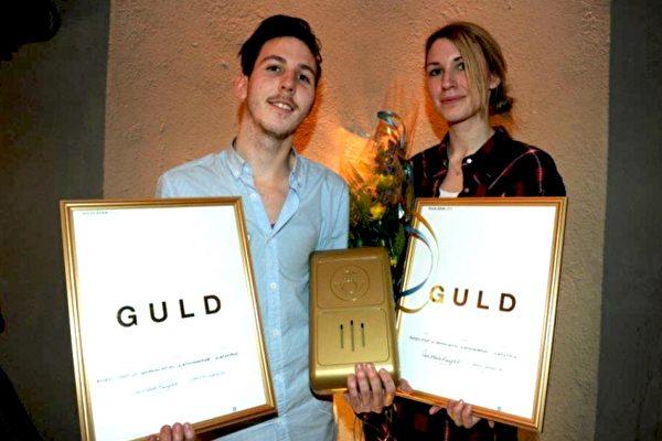 Berghsstudenter vinner Guldlådan kategori välgörenhet 2012