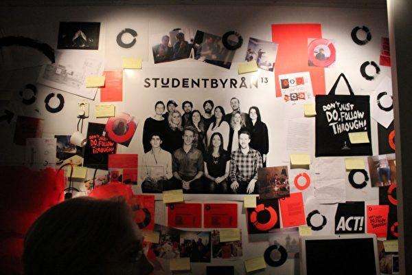 Smygtitt på Berghs Exhibition 2013