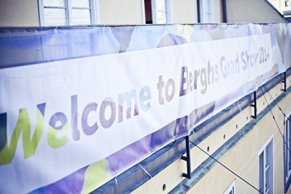 Berghs Grad Show 2014 är igång!