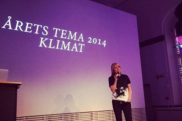 Berghs Explore hjälper Naturskyddsföreningen att klimatmaxa