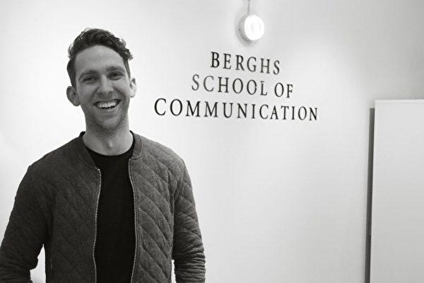 Efter examen: Berghs rekryterade Adam dagen efter examen