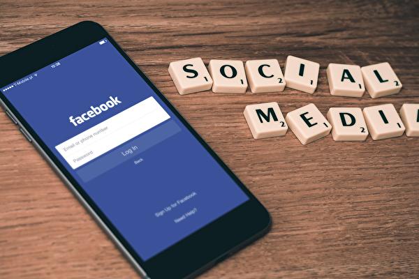 Sociala medier – en tonåring som har klippt sig och skaffat jobb
