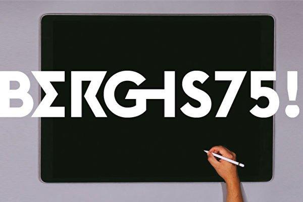 Berghs fyller 75 och öppnar unik minnesbank
