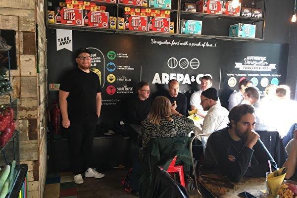 Action for Innovation – två intensiva dagar i London