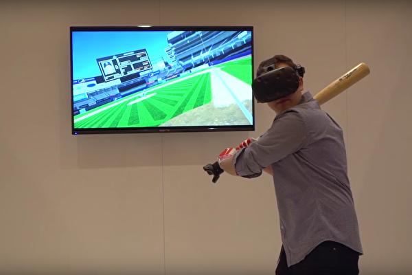 Årets viktigaste nyhet inom VR är redan här