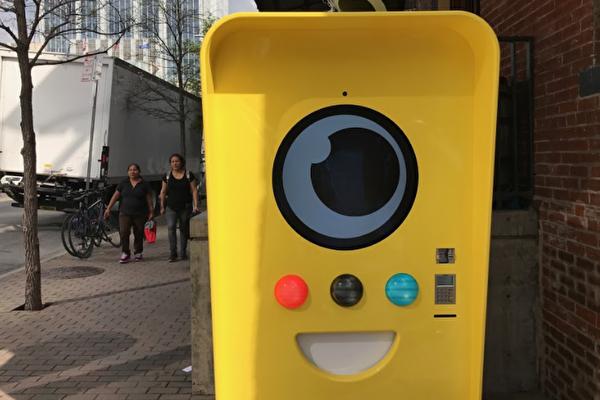 Berghs på SXSW: yes, en spectacles-automat!