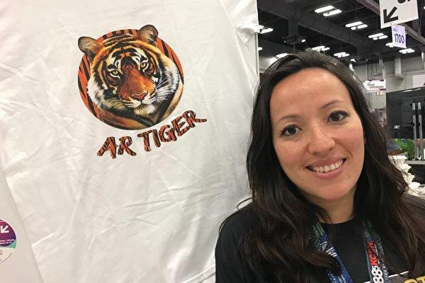 Berghs på SXSW: Asiens största AR-företag