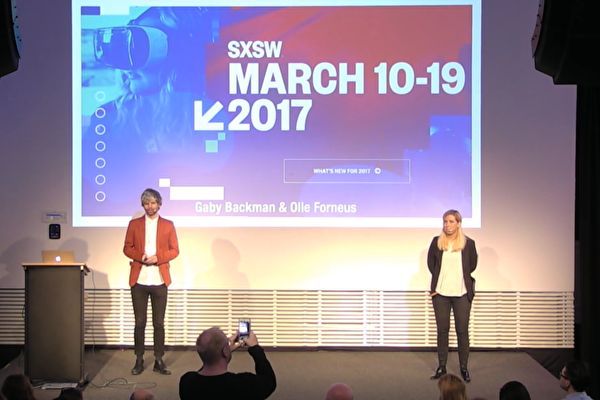 Berghs Morning Routine: Spaning från SXSW!