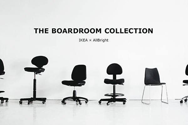 The Boardroom Collection vann guld i Young Ones