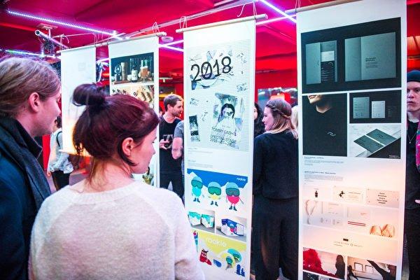 Framtidens designers i slutvernissage på Under bron