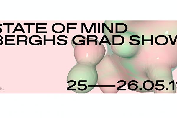 Berghs Grad Show utmanar besökarens State of Mind