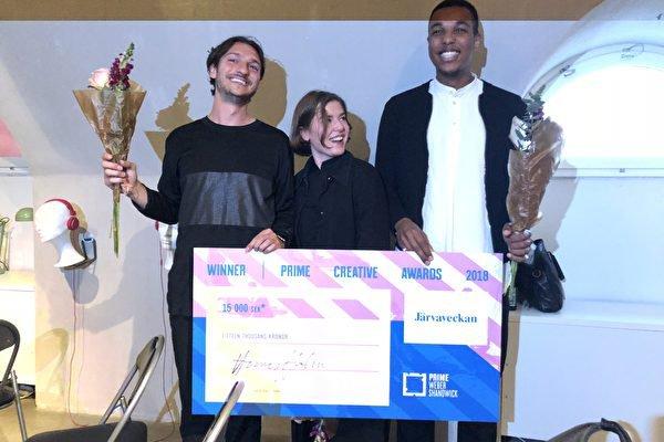 Berghsstudenter vinnare i Prime Creative Awards 2018