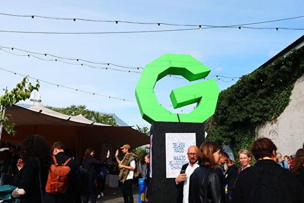 Gather Festival – En innovationsfestival med fokus på samhällsfrågor