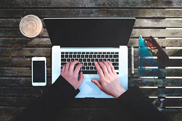 Berghs Morning Routine: Digitala kanaler ställer nya krav på copywritern!