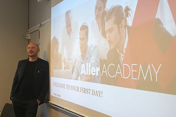 Case: Aller Media utvecklar Aller Academy ihop med Berghs