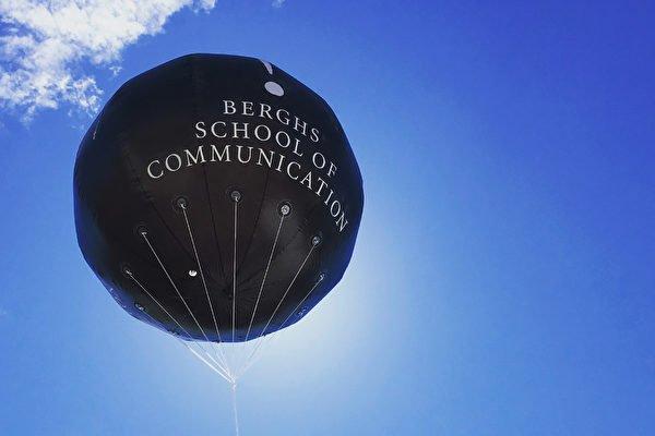 Kreativa lösningar i samhället och aktivt lärande är årets teman för Berghs i Almedalen