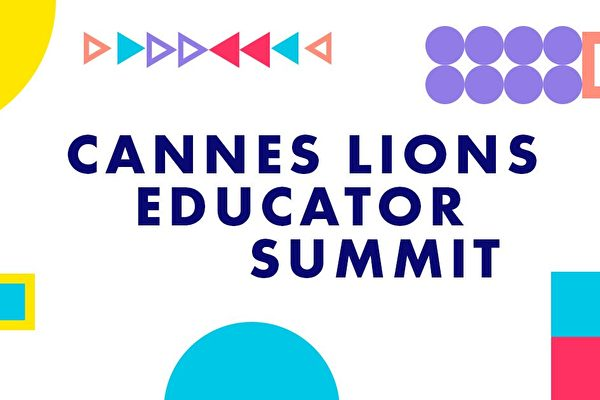 Berghs to participate at the 2019 Cannes Lions' Educator Summit
