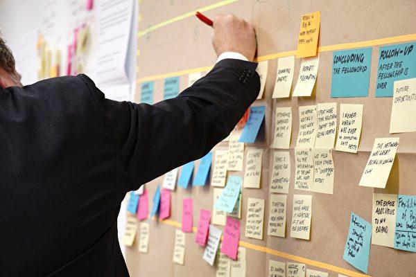 5 tips på hur du bör tänka kring en lärande organisation