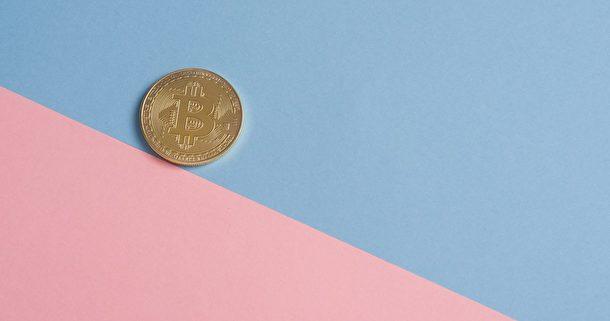 rosa_blått_mynt