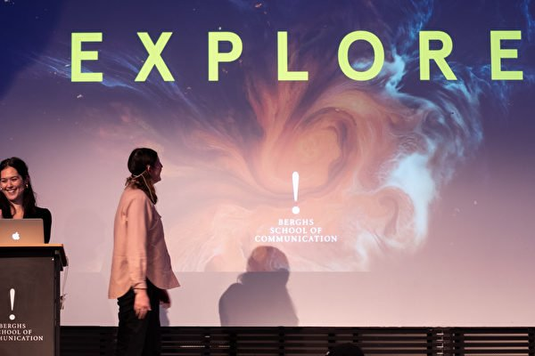 Hållbar turism i fokus under årets Berghs Explore