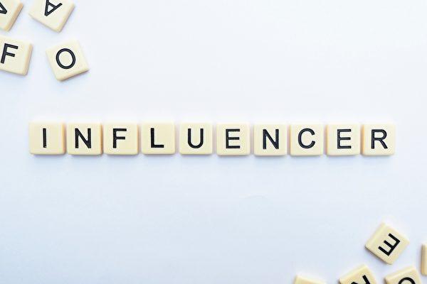 Influencer Marketing – en nödvändig del av din digitala strategi